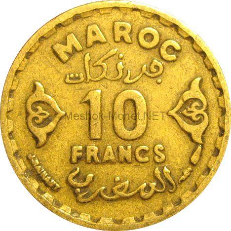 Марокко 10 франков 1952 г.