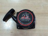 Ручной стартер подходит для бензокос Форте высота 30 мм   010019(B)