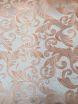Шторная ткань 150-53