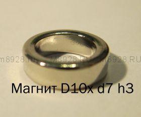 Магнит с отверстием (кольцо) D10x d7x h3mm