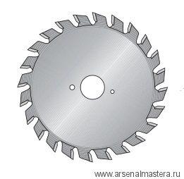 Пила дисковая (пильный диск) DIMAR  DVF 120-24-2.8/3.6-22 арт 95600304