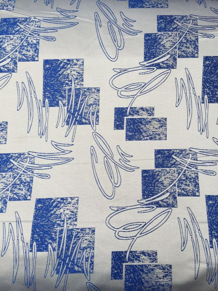 Шторная ткань 150-126