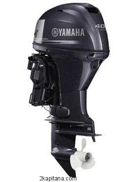 Лодочный мотор Yamaha (Ямаха) F 40 FETL