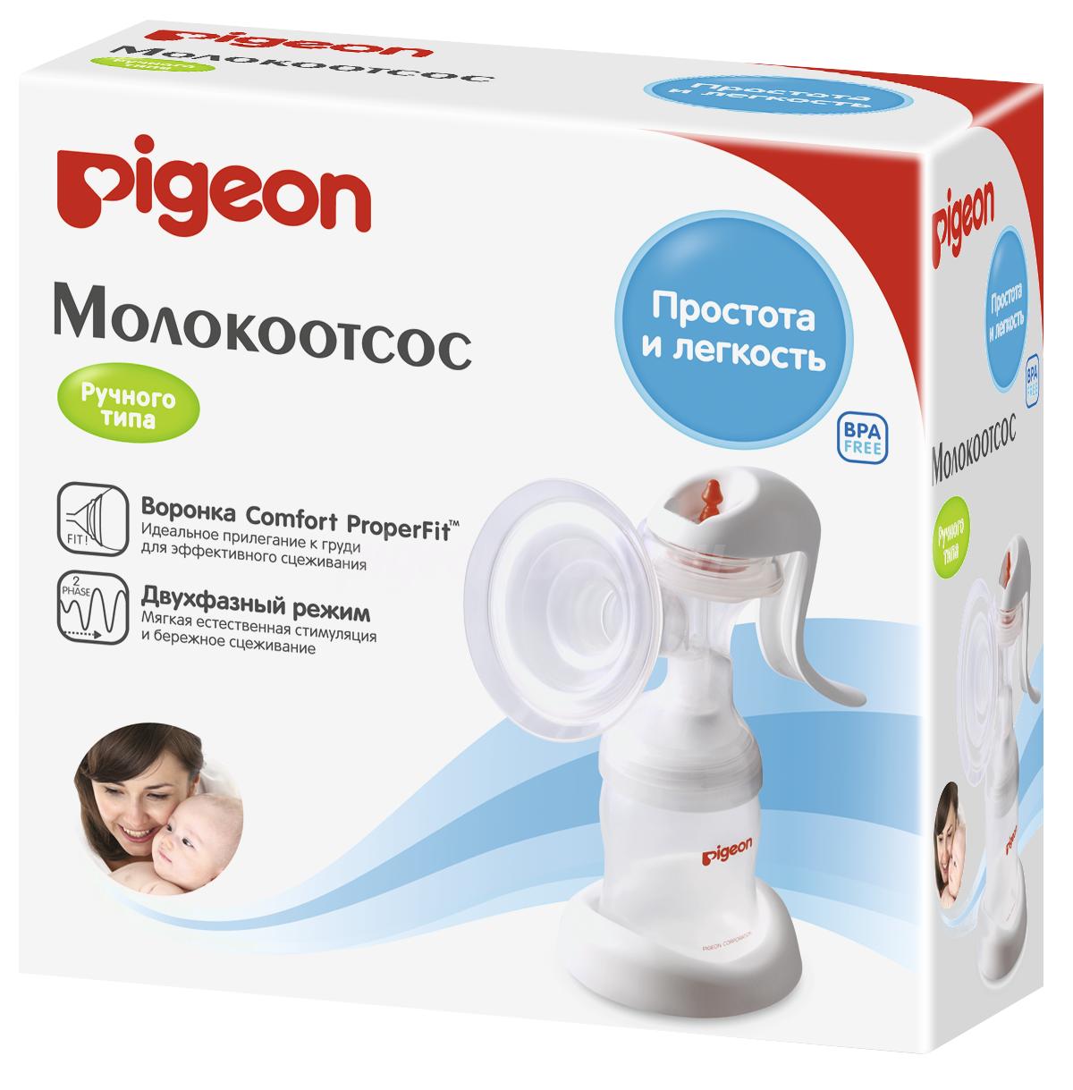 Pigeon Молокоотсос ручного типа в комплекте с бутылочкой 160 мл и соской размера S для новорожденных, 2-х фазный