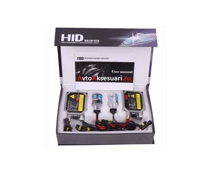 Ксенон HID H1