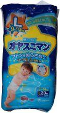 Японские подгузники-трусики Moony L30 для мальчиков 9-14 кг. Ночные