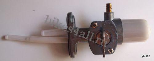 Топливный кран с фильтром YBR 125