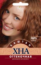 """Хна оттеночная """"Каштан"""", 25г"""
