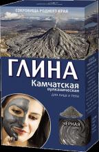 Глина черная Камчатская вулканическая,100 гр.