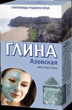 Глина голубая Азовская, 100г.