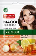 """Натуральная маска для волос """"Луковая с лимоном и медом"""" рост и объем, 30мл"""