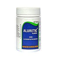Aluretic Таблетки (Alarsin) 100 таб