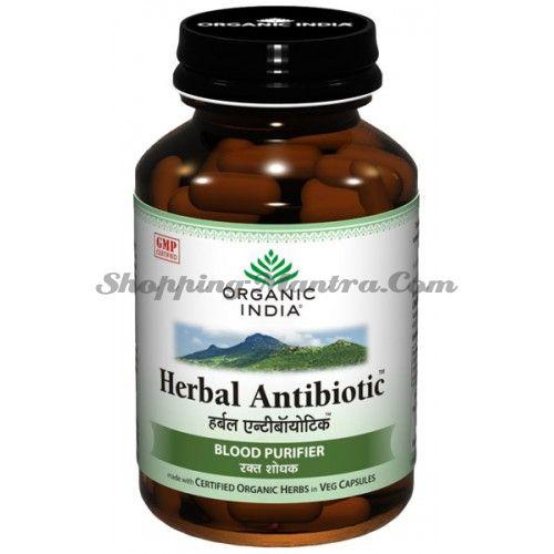Растительный антибиотик для очищения крови Органик Индия | Herbal Antibiotic Neem Capsules Organic India