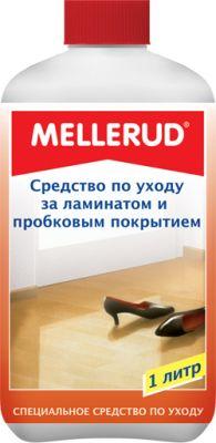 Немецкое средство по уходу за ламинатом и пробковым покрытием с защитой стыков Меллеруд (Mellerud)