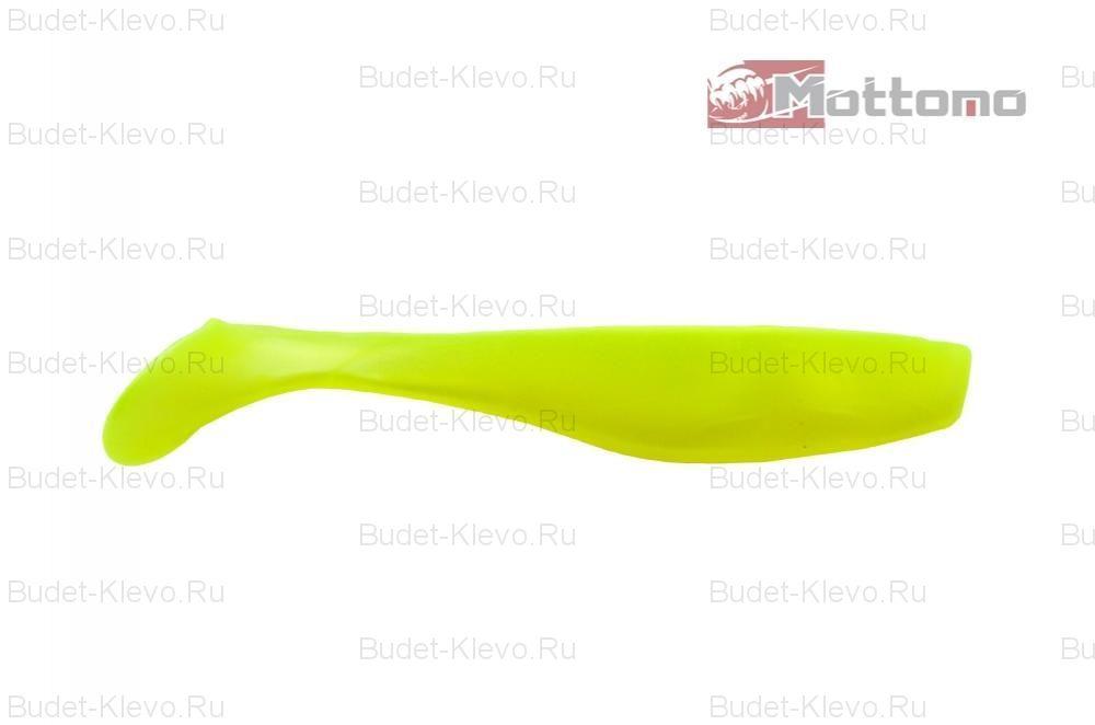 Виброхвост  Mottomo Hitman 9см Chartreuse Silk Glow 10шт. 005