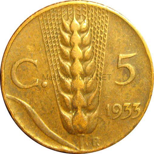 Италия 5 сентесим 1929 г.