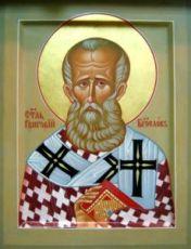 Икона Григорий Богослов (рукописная)