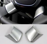 Накладки на спицы руля, матовая нерж. сталь, для 2013-2016