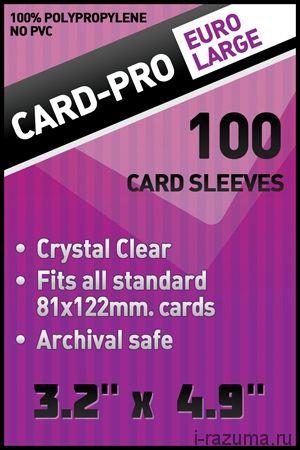 Протекторы Card-Pro Dixit Size 81х122 мм (100 шт.)