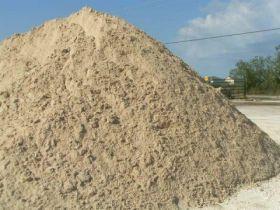 Песок речной в мешке (50 кг)