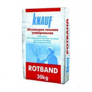 Штукатурка гипсовая Ротбанд белый (Rotband Knauf) 30 кг