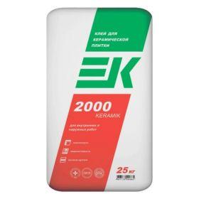 Плиточный клей ЕК 2000 Keramik  25кг