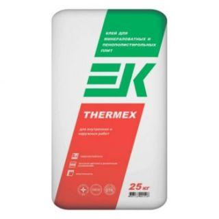 Клей для мин.ваты и Пенополистирола ЕК Thermex ( 25кг )