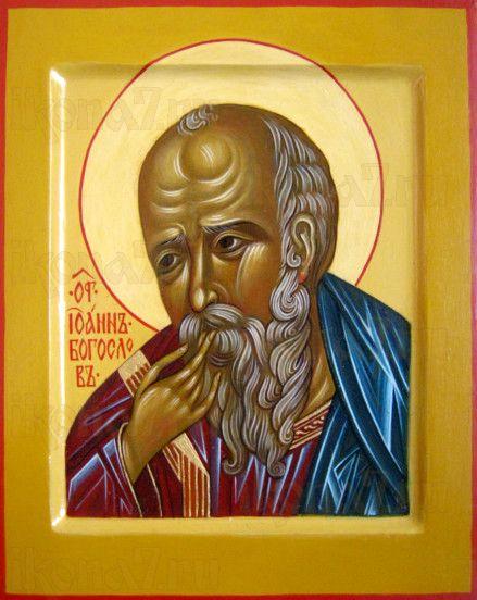 Иоанн Богослов (рукописная икона)