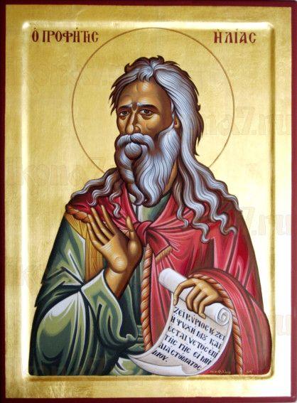 Икона Илия Пророк (рукописная)