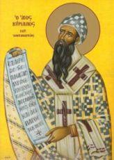 Кирилл Александрийский (рукописная икона)
