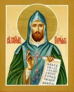 Икона Кирилл, учитель Словенский (рукописная)