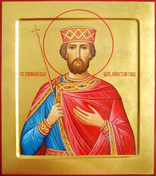 Икона Константин Великий (рукописная)