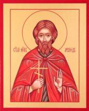 Леонид Египетский (рукописная икона)