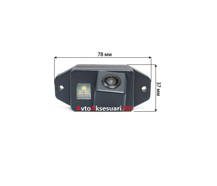 Камера заднего вида для Toyota Prado