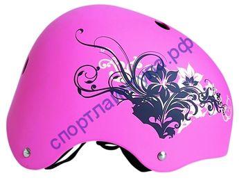 Шлем детский PLASMA 400 Pink