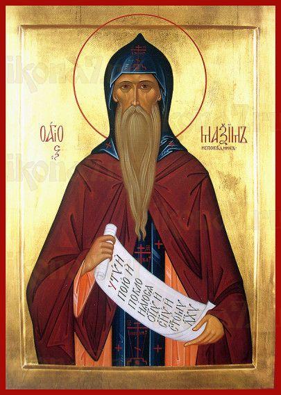 Икона Максим Исповедник (рукописная)