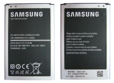 Аккумулятор для Samsung Galaxy Note 3