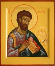 Марк, апостол (рукописная икона)