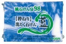 Натуральное мыло цвета индиго для застирывания Miyoshi.
