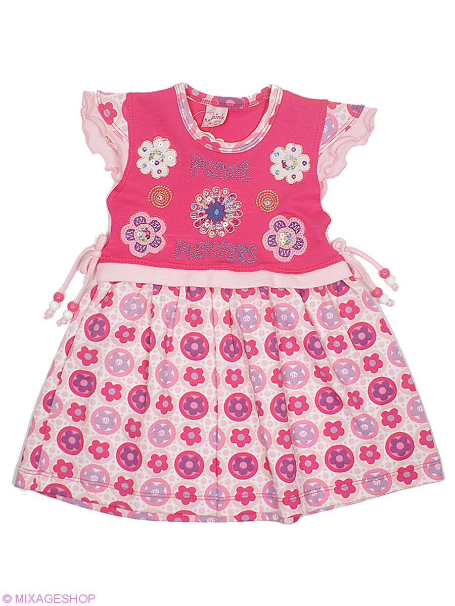 Милое трикотажное платье оригинальной расцветки