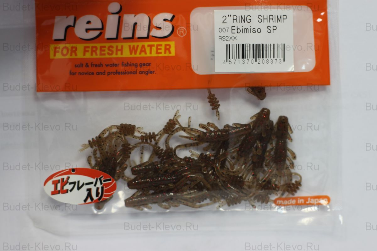 "Силикон Reins Ring Shrimp 2"" 007 miso shrimp"