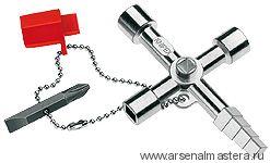 Ключ для электрошкафов KNIPEX 00 11 04