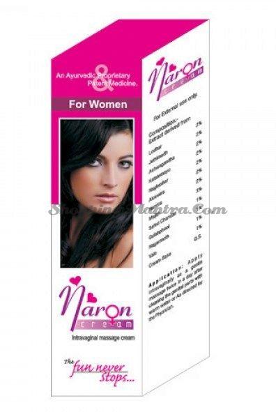 Вагинальный массажный крем Нарон Санрайс / Sunrise Remedies Naron Cream