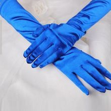 Перчатки вечерние атласные длинные синие