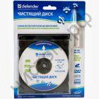 Чистящий диск DEFENDER CD-DVD универс.влажный BL-1/25/