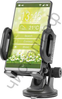 Держатель для мобил. устр. DEFENDER Car holder 101+ 55-120 мм, на стекло/панель
