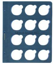 Лист для монет в капсулах диаметром 46,25 мм (синий)