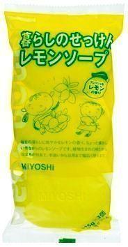 100691 Туалетное мыло для всей семьи с ароматом лимона, 45g*8