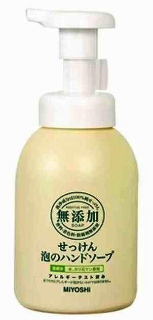 Гипоаллергенное жидкое мыло для рук Miyoshi.