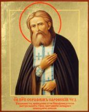 Икона Серафим Саровский (рукописная)